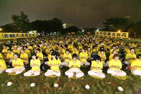 法輪功學員在台灣中壢光明公園舉行燭光悼念會。