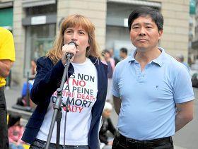 法國「共同反死刑協會」副主席格勒斯雍女士在集會上發言