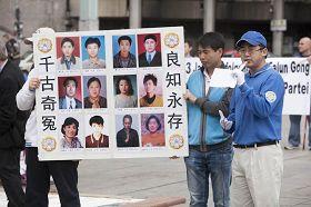 '法輪功學員郭居峰先生,介紹他自己以及認識的被迫害的法輪功學員的情況,其中有幾個已被奪去了年輕的生命。'