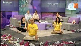法輪功學員們在保加利亞國家電視七台訪談節目上