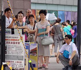'中國大陸遊客觀看電視上播出的天安門自焚偽案疑點'