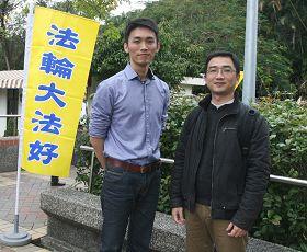 來自花蓮的吳旻洲(左)和廖偉泛
