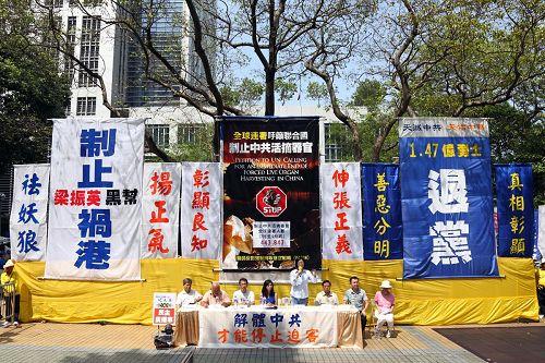 '圖1.「十一」國殤日,香港學員舉行「解體中共救國救港」以及聲援一億四千七百萬中華兒女退出中共組織的集會遊行活動,為民眾帶來希望之光。'