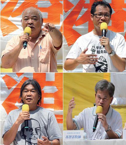 '圖2.香港知名人士蔡耀昌副主席(右上)、梁國雄議員(左下)、曾健成台長(左上)和馮智活牧師(右下)等多位出席集會上發言,譴責中共惡行。'