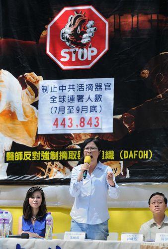 '圖3.朱婉琪在集會上公布有效聯署人數,並且呼籲聯合國正視江澤民等元凶的罪行,即刻起訴跟調查江澤民、周永康、薄熙來。'