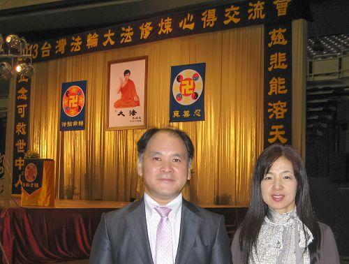 日籍學員稻垣夫婦表示,法會發言令他們很感動。