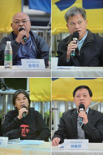 '香港前立法會議員曾健成(左上)、聖公會牧師馮智活(右上)、立法會議員梁國雄表示會推動立法會關注中共活摘罪行(左下)以及香港西貢區議員林詠然等人出席集會支持制止迫害活動。'