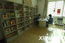 北京女子監獄監區的圖書室實圖
