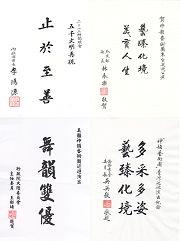 台灣內閣成員給神韻發來賀詞。