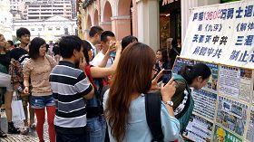 遊客爭相觀看?相圖片