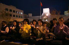 '美國大華府地區部份法輪功學員在中共駐美國大使館前,點燃燭光,紀念「四二五」和平上訪十四週年'