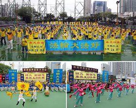'學員們煉功和表演節目慶祝法輪大法日'