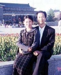 '圖3:劉海波與妻子侯豔傑'