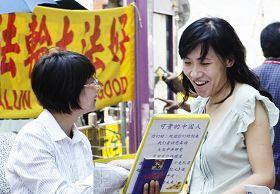 '圖2、海外義工帶給華人三退福音'