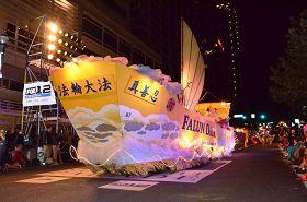 美國波特蘭市「玫瑰節星光遊行」中法輪功學員的花車