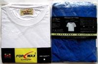 濰北監獄奴工產品照片。這是濰北監獄生產的T恤衫,出口波蘭,包裝全是波蘭文。由於奴工生產成本低,幾乎是免費勞動力,標著「100%BAWELNA」(波蘭語:100%棉)的衣服在濰坊零售價只10元。
