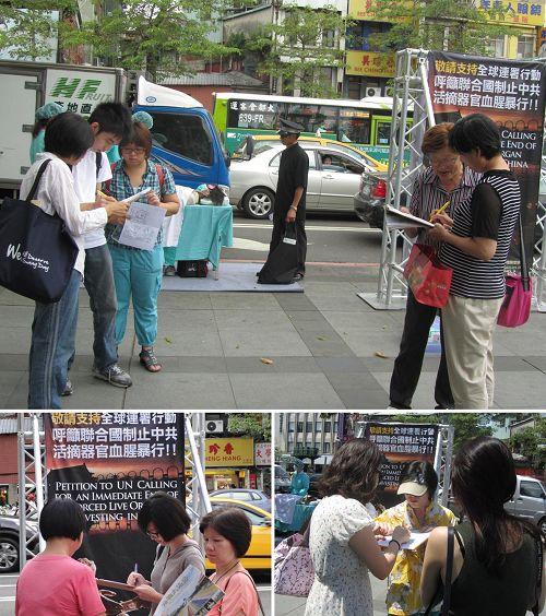 '圖2-3.明白真相的民眾紛紛簽名支持全球聯署行動:「呼籲聯合國立即制止中共活摘器官血腥暴行」'