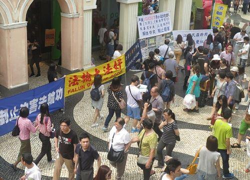 澳門法輪功學員舉行「紀念四‧二五和平上訪」活動
