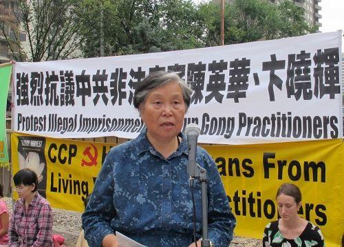 黃金玲女士在卡爾加裏中領館前抗議中共對女兒陳英華的非法庭審