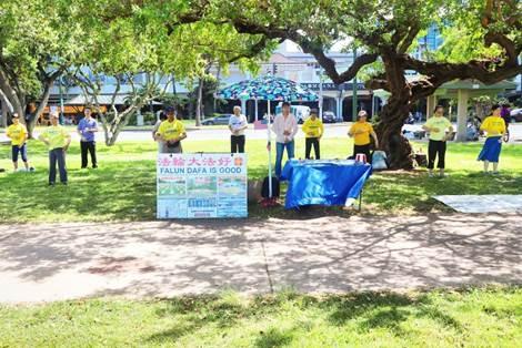 美國獨立日 夏威夷法輪功學員在景點展示功法   法輪大法正見網