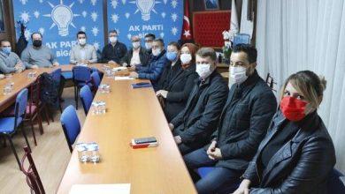 Photo of Biga AK Parti Yönetim Kurulu Toplantısını Gerçekleştirdi