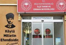 Photo of İlçe Tarım'dan Önemli Ziyaretler