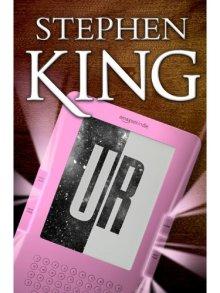 UR Audiobook