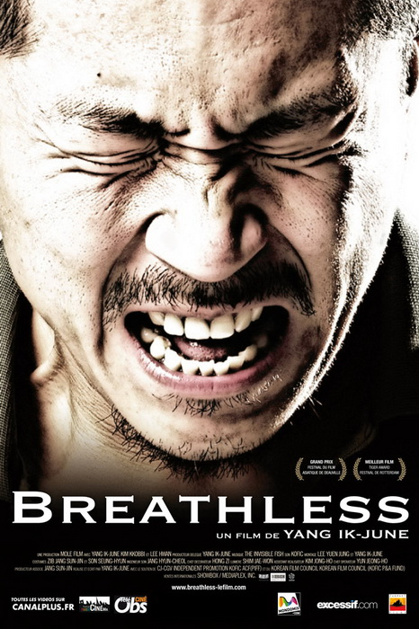 Breathless-affiche1