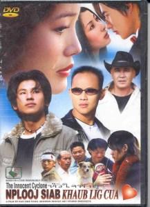 Nplooj Siab Khaub Lig Cua Part 3. Full movie