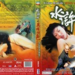 Heroes' Sex Stories