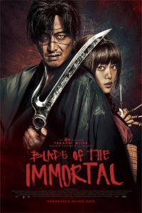 Blade of the Immortal R 2017