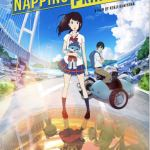 Napping Princess 2017