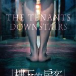 The Tenants Downstairs (2016)