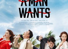 What a Man Wants (2018)
