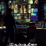 Irumbu Thirai (2018)