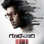 Goodachari (2018)
