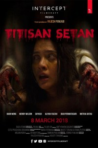 Incarnation of the Devil (2018)