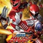 Juken Sentai Gekiranger vs. Boukenger (2008)