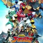 Engine Sentai Go-onger: Boom Boom! Bang Bang! GekijōBang!! (2008)