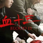 Blood 13 (2018)