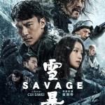 Savage (2019)