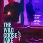 The Wild Goose Lake 2019