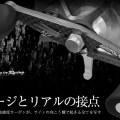 待ってました!ZPI「パワーゲームカーボンハンドル」に97mmが登場!!