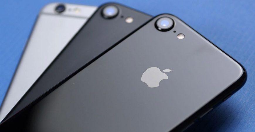 Сколько официально стоит iPhone 7 в Украине