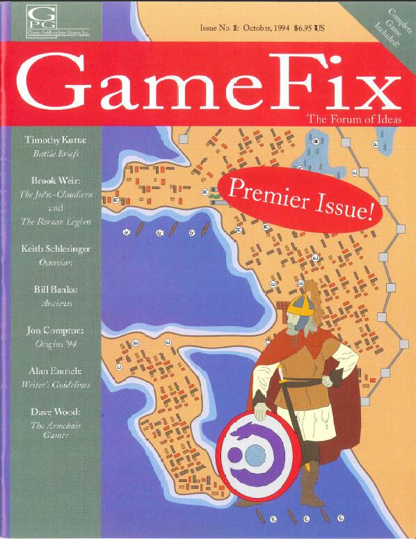 GameFix_no1