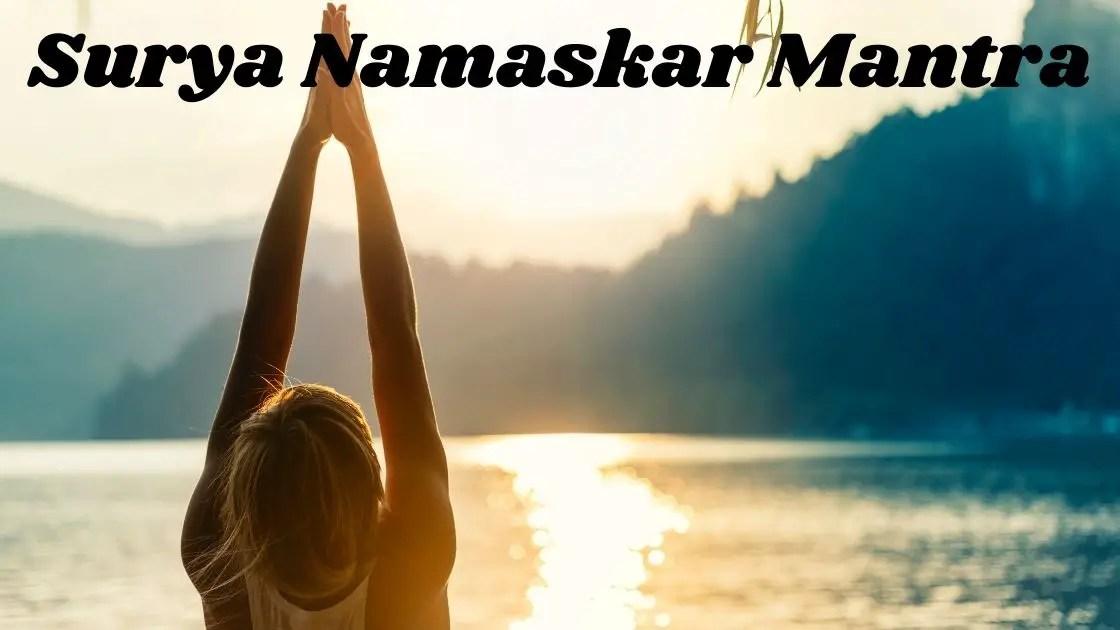 Surya Namaskar Mantra Images