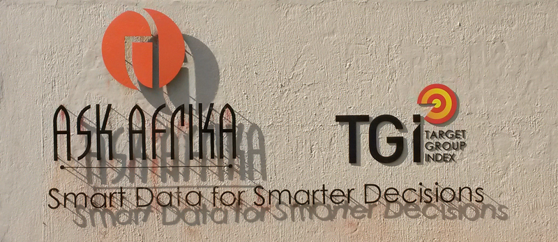 ask-africa-signage