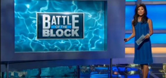Big Brother Battle of the Block (CBS)