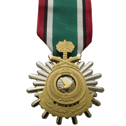 Saudi Arabian Medal For The Liberation Of Kuwait