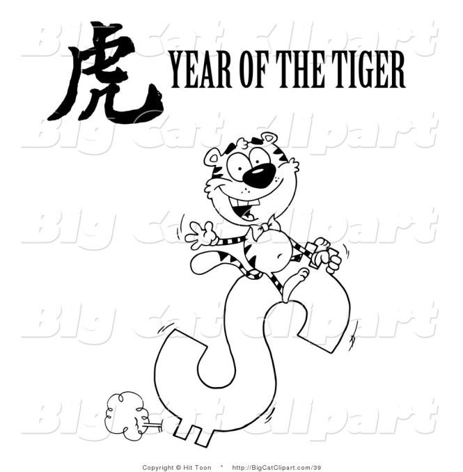 Cat Text Symbol The Best Cat 2018